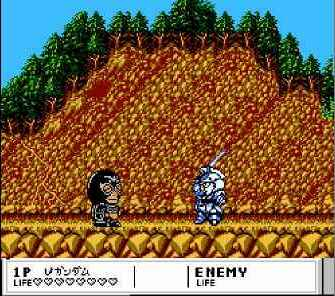 игра Great Battle Cyber (J).nes